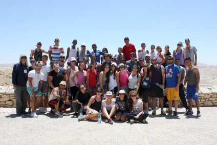 Our group hiking in the Negev Desert